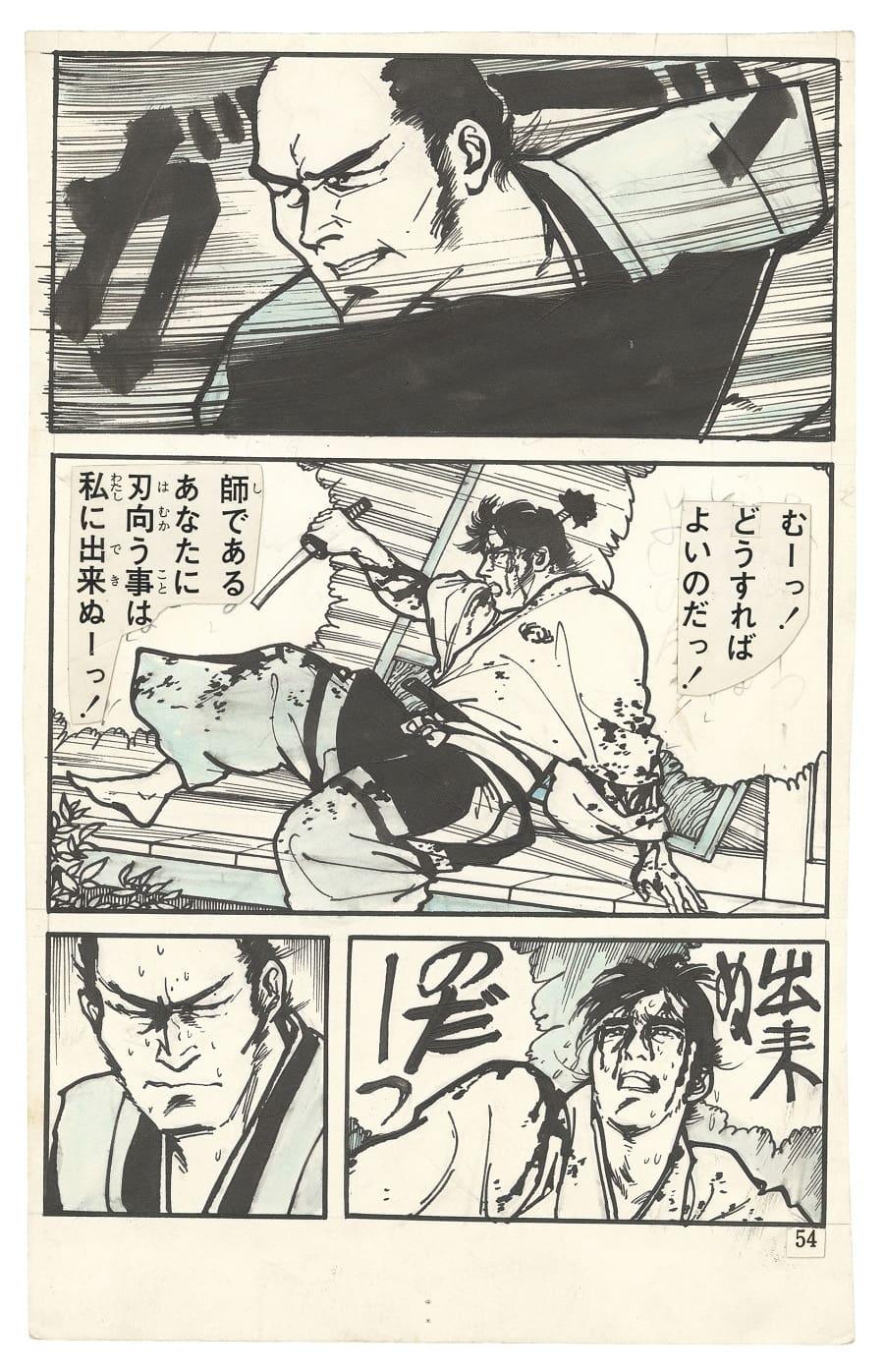 manga_pioneers_hiroshi2