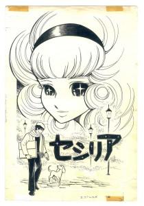 manga_pioneers_mizuno2