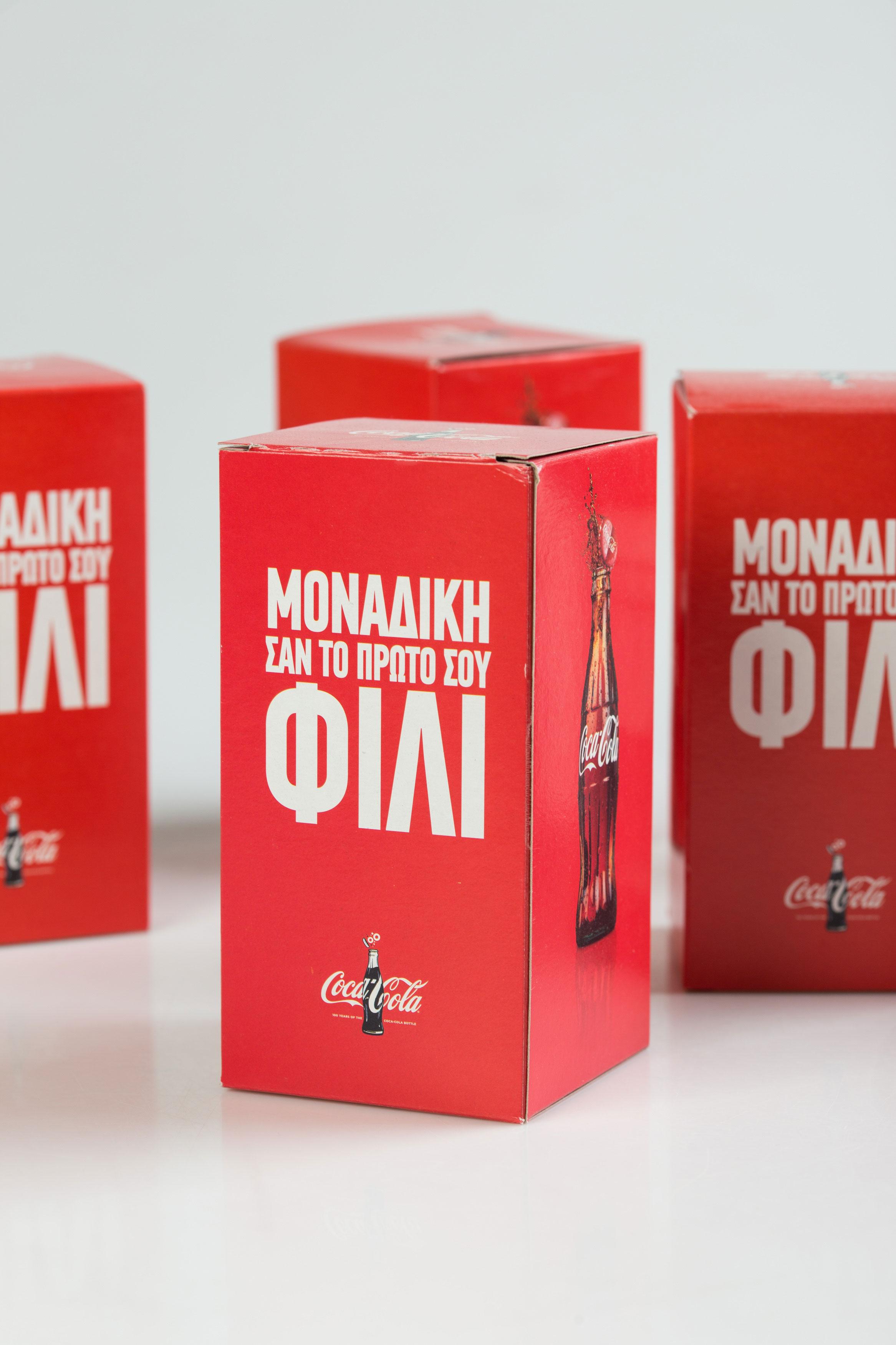 Coca-Cola 3E 2