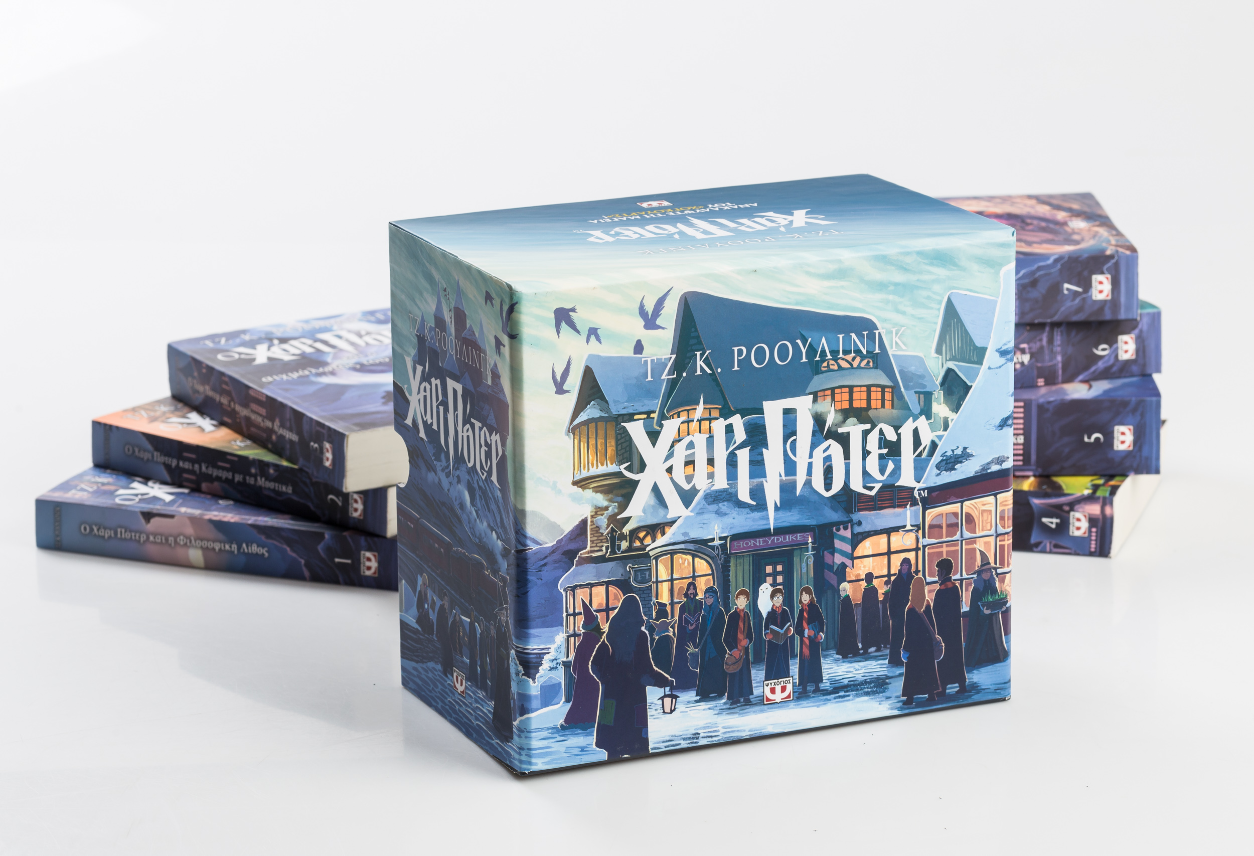 Harry Potter Κασετίνα