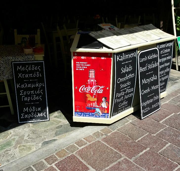 coca cola μπουκαλι κρητη
